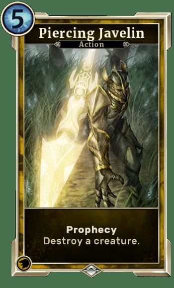 piercingjavelin-3434337