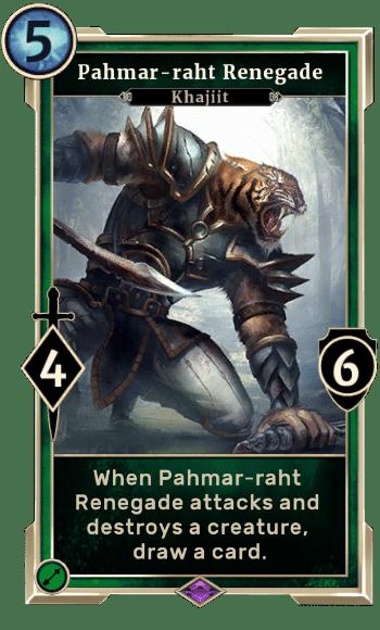 pahmarrahtrenegade-9697666